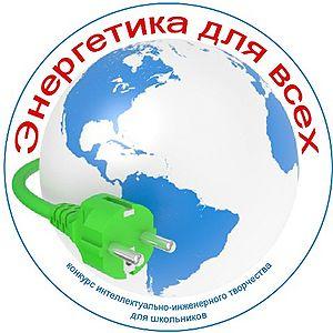 300px-Logo_web_Energetika_dlya_vseh